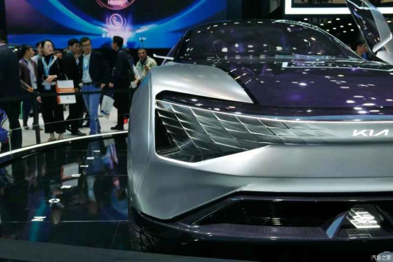2019 - [Kia] Futuron Concept 8733ac10