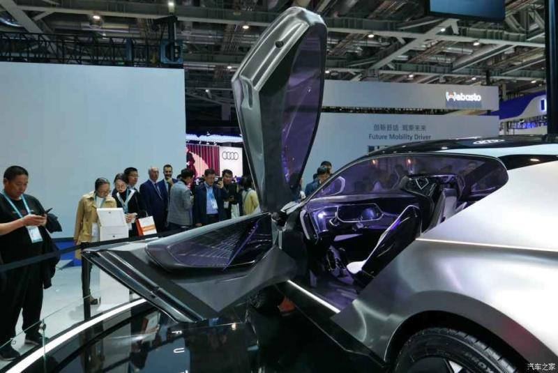 2019 - [Kia] Futuron Concept 8865a310