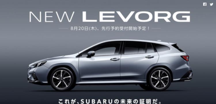2019 - [Subaru] Levorg - Page 2 89501a10
