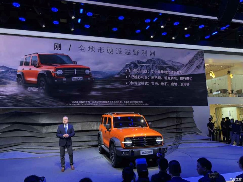 [Actualité] Groupe Great Wall Motors - Page 4 8ad64a10