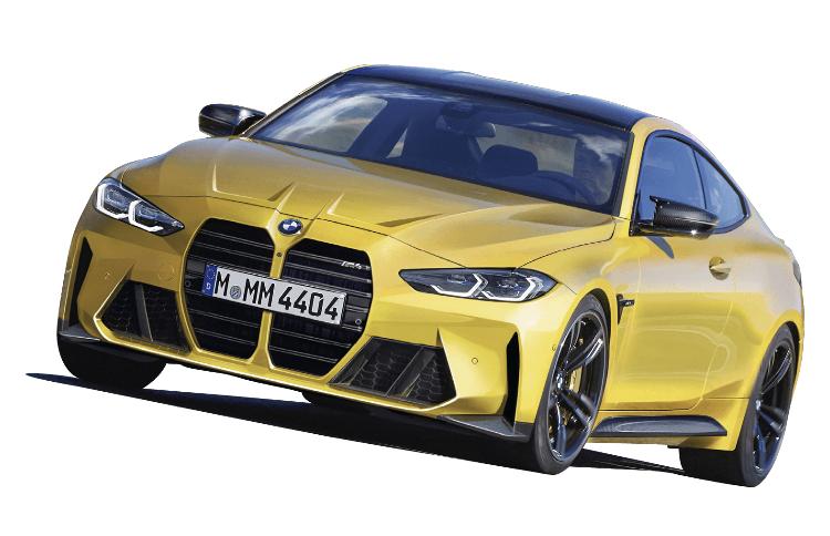 2020 - [BMW] M3/M4 - Page 17 8bec0010
