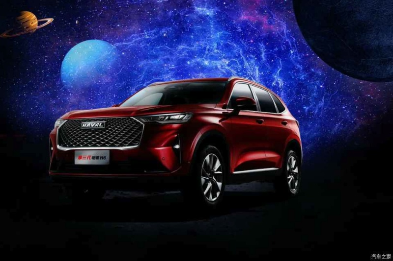 [Actualité] Groupe Great Wall Motors - Page 2 8f70b210