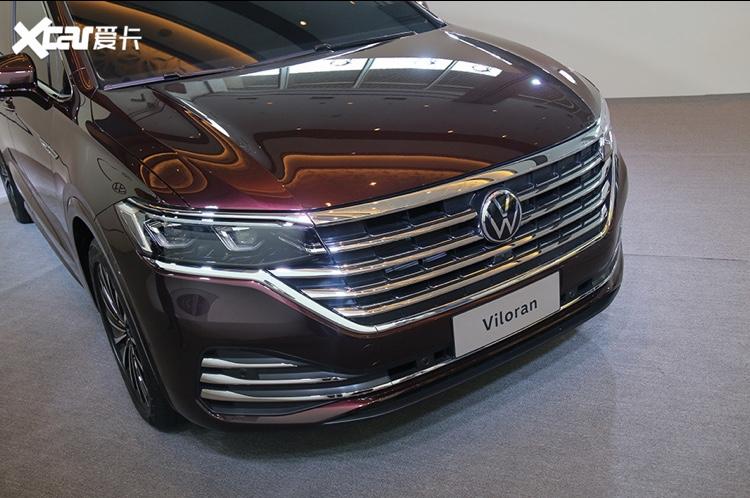 2020 - [Volkswagen] Viloran (Sharan III) - Page 4 9298df10