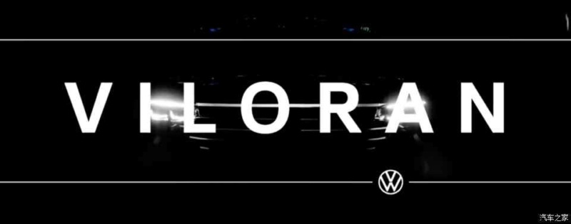 2020 - [Volkswagen] Viloran (Sharan III) - Page 3 92a85010