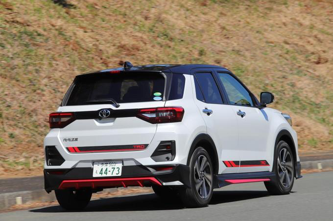 2019 - [Toyota] Raize - Page 2 93ff5610