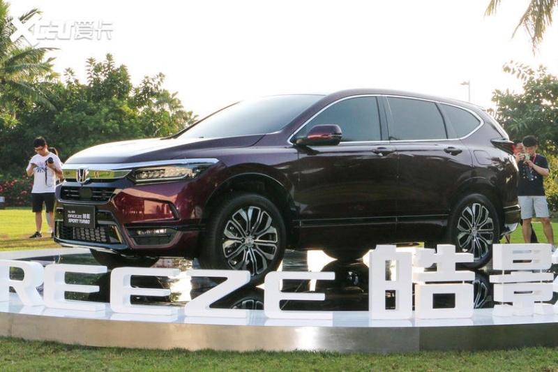 2017 - [Honda] CRV - Page 3 9464de10