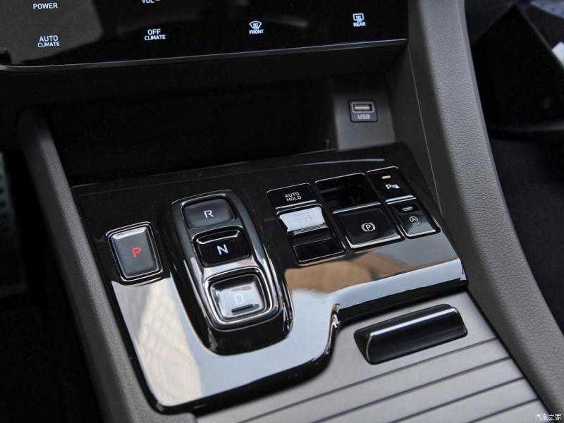 2020 - [Hyundai] Sonata VIII - Page 3 9bd52810