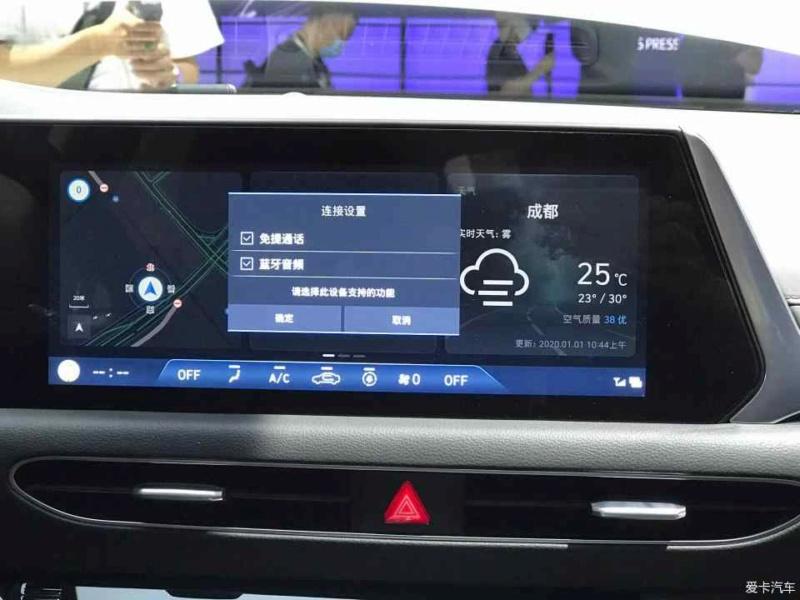 2020 - [Hyundai] Sonata VIII - Page 4 9e4c9910