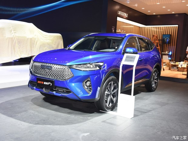 [Actualité] Groupe Great Wall Motors - Page 4 9e65ff10