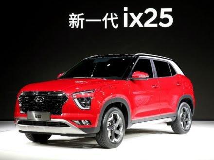 2014 - [Hyundai] iX-25 - Page 7 9e7e5610