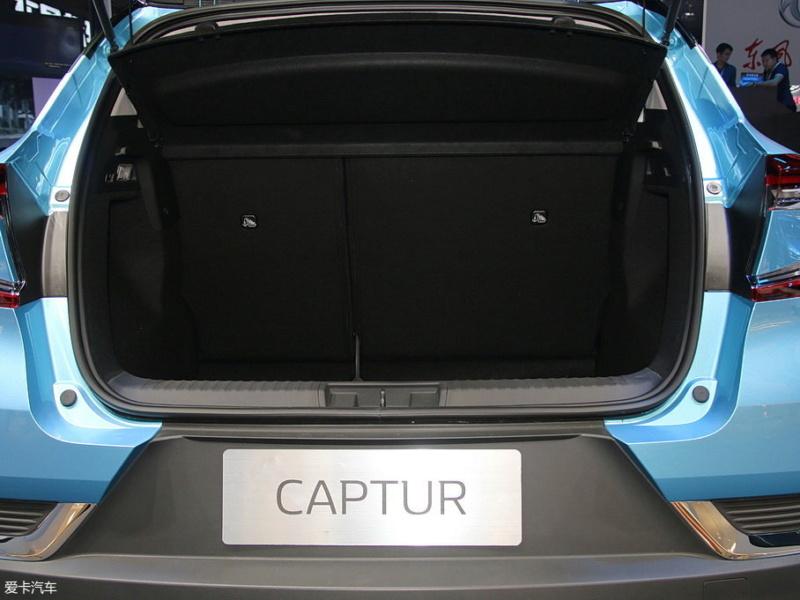 2019 - [Renault]  Captur II [HJB]  - Page 25 9f177210