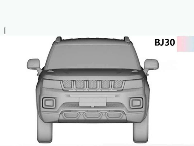 [Actualité] Groupe BAIC 9f73cb10