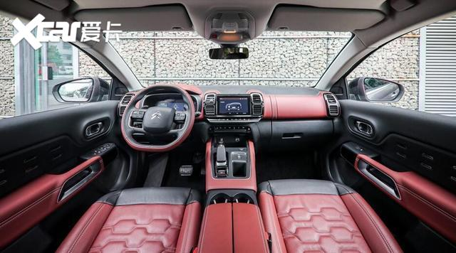 2017 - [Citroën] C5 Aircross [C84] - Page 23 A1b88c10