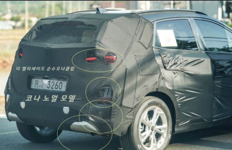 2017 - [Hyundai] Kona - Page 12 A1fd6710