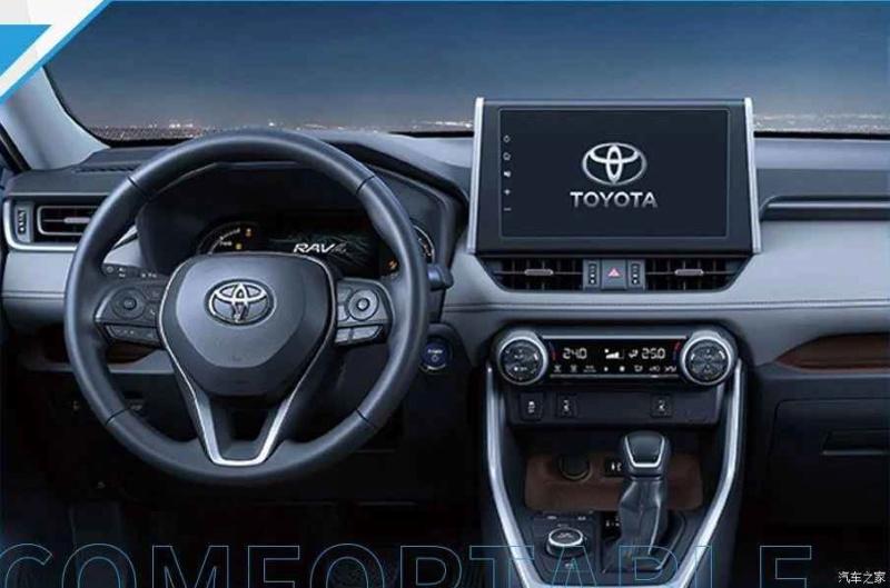 2019 - [Toyota] RAV 4 V - Page 3 A5e68010