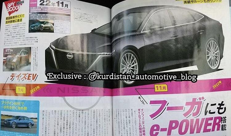 2022 - [Nissan] Fuga A8655e10