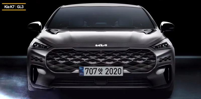 2021 - [Kia] Cadenza III / K7 Aa81e210