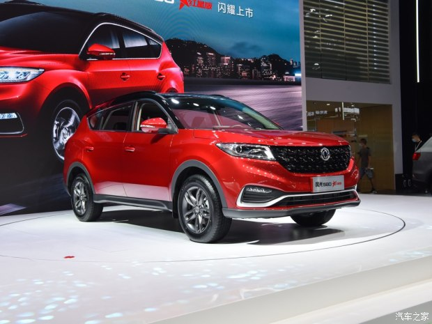 [Actualité] Groupe Dongfeng - Page 2 Acf25810