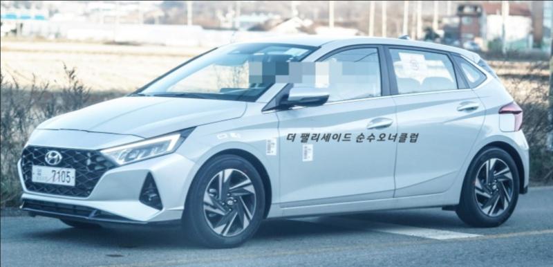 2020 - [Hyundai] I20 - Page 7 Afa6c410