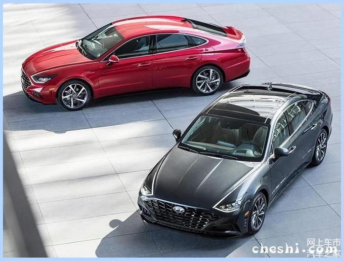 2020 - [Hyundai] Sonata VIII - Page 2 B0039010