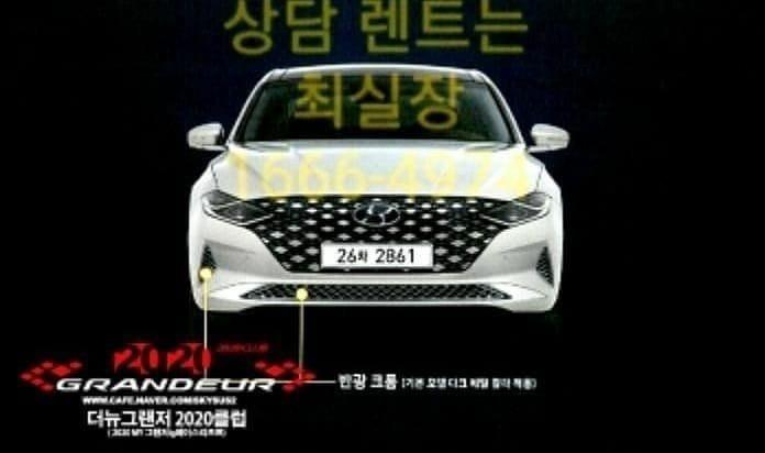 2017 - [Hyundai] Azera / Grandeur - Page 2 B213a710