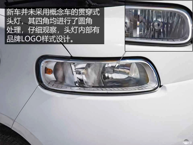 [Actualité] Groupe Great Wall Motors - Page 2 B24fc010