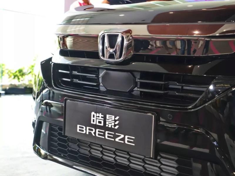 2017 - [Honda] CRV - Page 3 B2953310