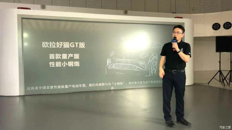 [Actualité] Groupe Great Wall Motors - Page 4 B2d03210