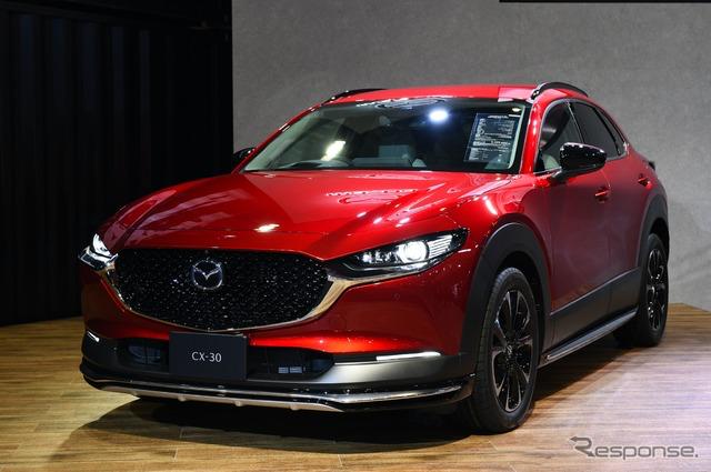 2019 - [Mazda] CX-30 - Page 2 B6ce4310