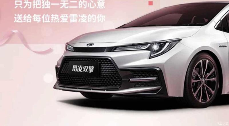 2018 - [Toyota] Corolla Sedan - Page 2 B9e43010
