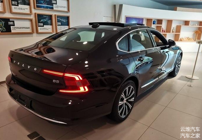 2015 - [Volvo] S90 - Page 15 Bd503010