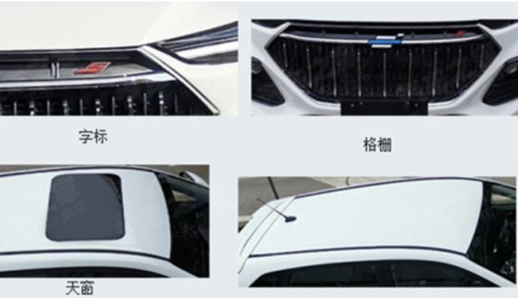 [Actualité] Groupe Changan - Page 2 Bef4ad10