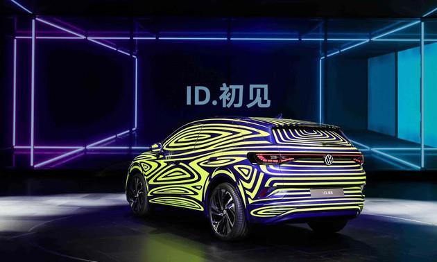 2020 - [Volkswagen] ID.4 - Page 2 C2e29710