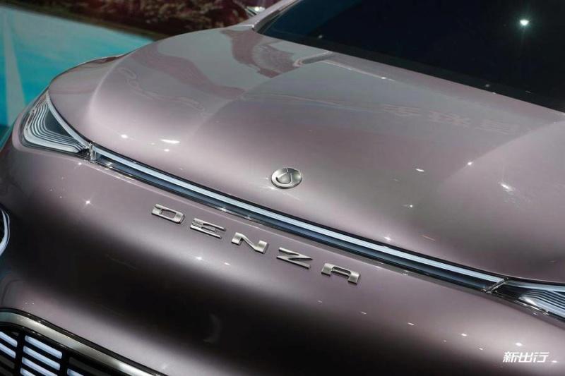 [Actualité] Groupe Daimler / Mercedes - Page 16 C3369210