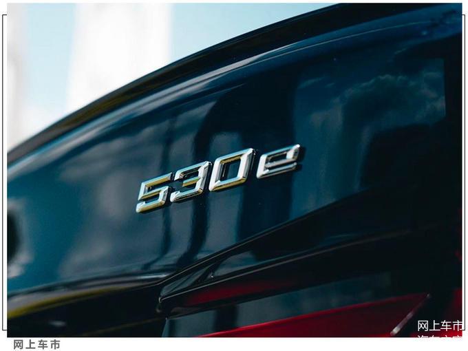 2020 - [BMW] Série 5 restylée [G30] - Page 10 C35ee110