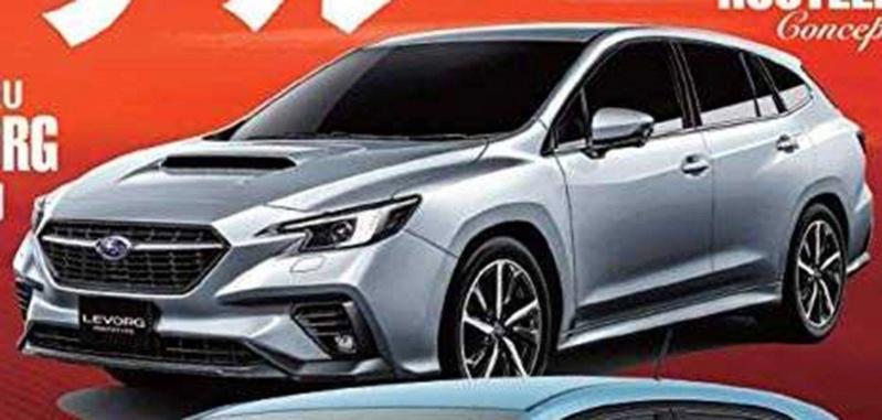 2013 - [Subaru] Levorg - Page 4 C4cedb10