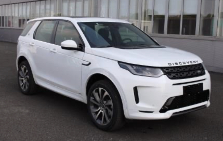 2014 - [Land Rover] Discovery Sport [L550] - Page 13 C68aae10