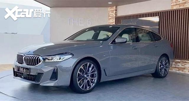 2017 - [BMW] Série 6 GT (G32) - Page 9 C68c8710