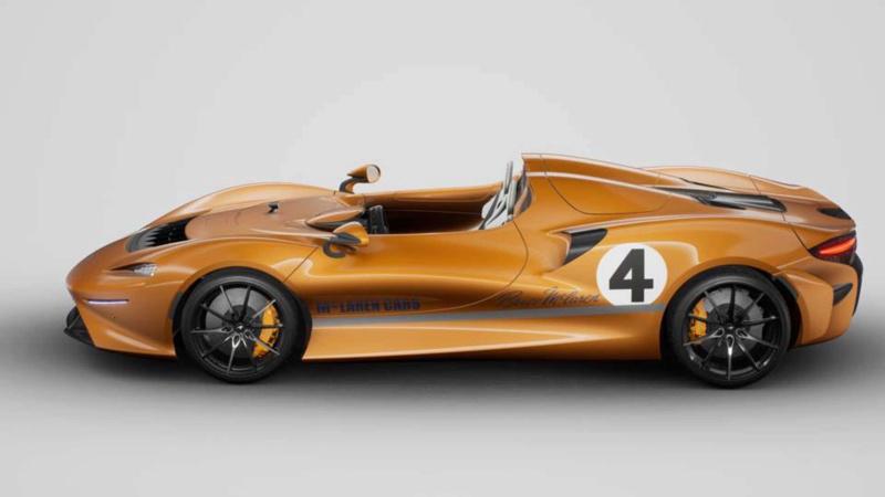 2020 - [McLaren] Elva C7038f10
