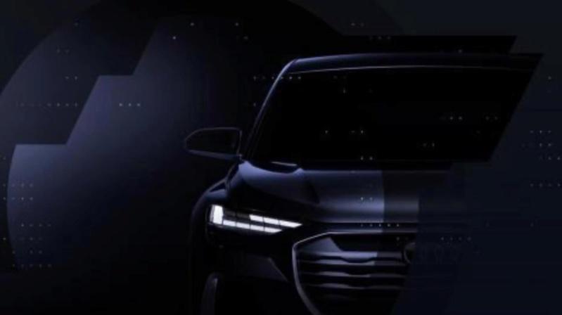 2019 - [Audi] Q4 e-Tron Concept - Page 2 C905c210