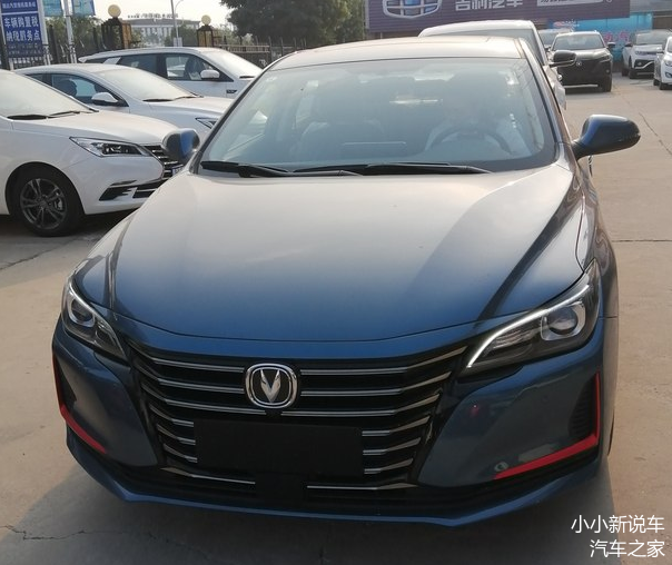 [Actualité] Groupe Changan - Page 2 C986be10