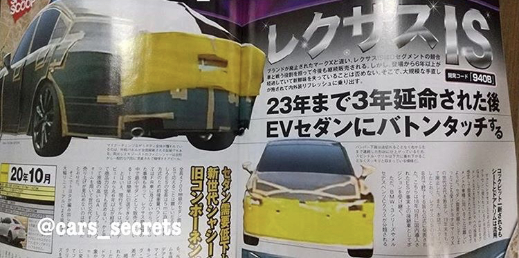 2020 - [Lexus] IS D26af610