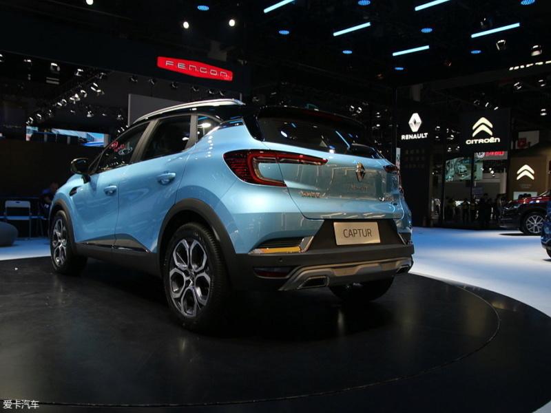 2019 - [Renault]  Captur II [HJB]  - Page 25 D8c6a310