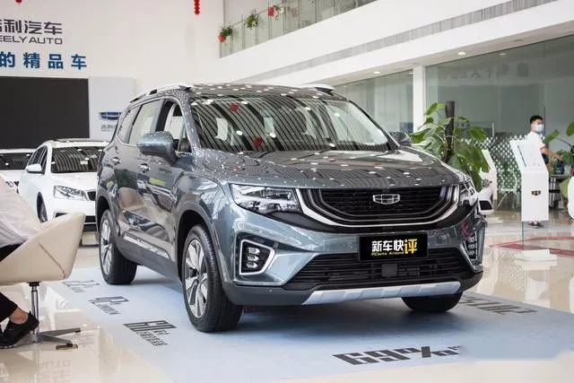 [Actualité] Groupe Geely - Page 4 D9247a10