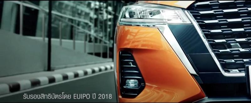 2017 - [Nissan] Kicks - Page 5 D9654210