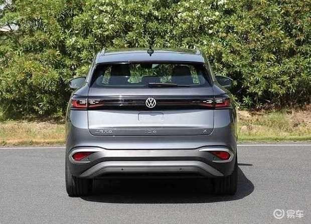 2020 - [Volkswagen] ID.4 - Page 6 D9cfe410