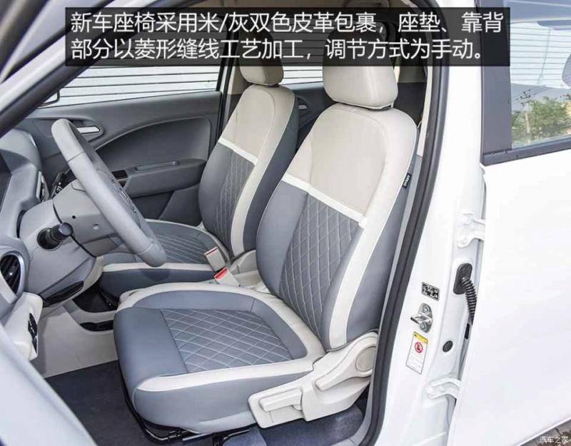 [Actualité] Groupe Great Wall Motors - Page 2 Da1a5010