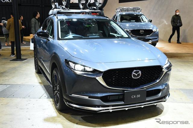 2019 - [Mazda] CX-30 - Page 2 Dad9ba10