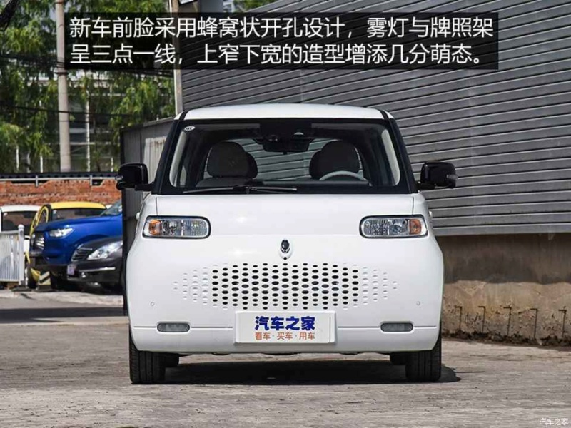 [Actualité] Groupe Great Wall Motors - Page 2 Dafd4f10