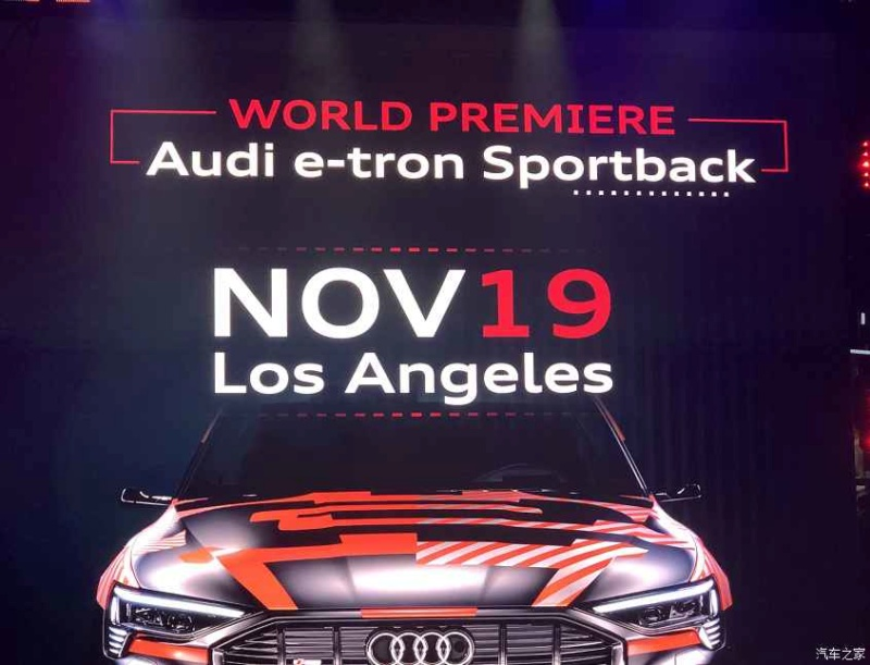 2020 - [Audi] E-Tron Sportback - Page 2 Dbe86710